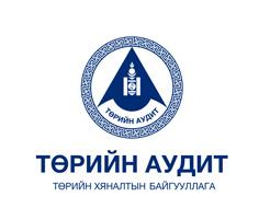 Дорноговь ТАГ - Нам, нэр дэвшигчийн сонгуулийн зардлын санхүүжилт, түүний зарцуулалт, гүйцэтгэлд дүгнэлт гаргах, нийтэд мэдээлэх нийцлийн аудитын тайлан