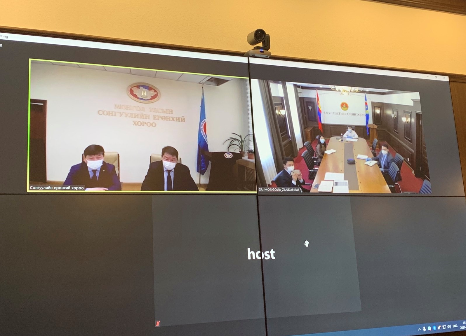 Монгол Улсын Ерөнхий аудитор Д.Занданбат СЕХ-ны удирдлагуудтай цахим уулзалт хийлээ